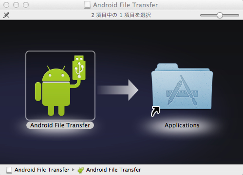 Mac google nexus7 file transfer 1