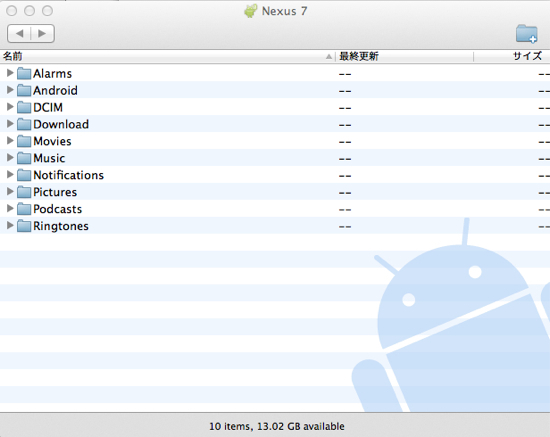 Mac google nexus7 file transfer 3
