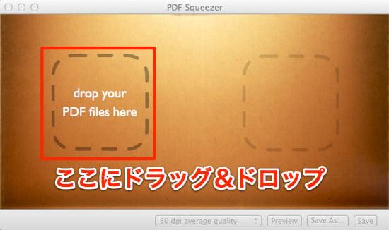 Pdf squeezer 1