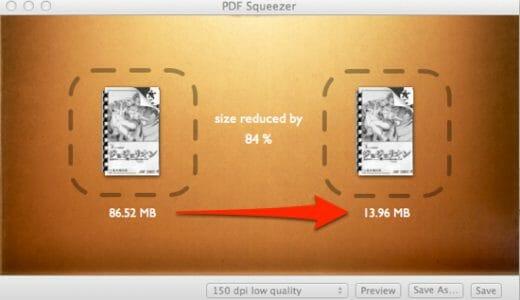自炊本のPDFファイルサイズを小さくできる「PDF Squeezer」の使い方