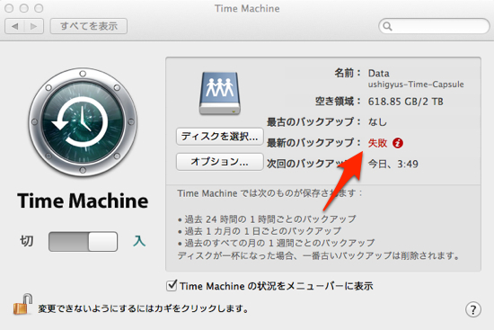 Timemachine trouble 4