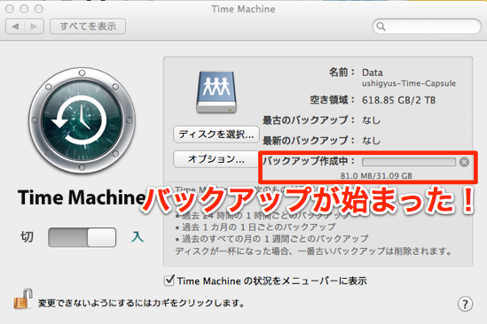 Timemachine trouble 5