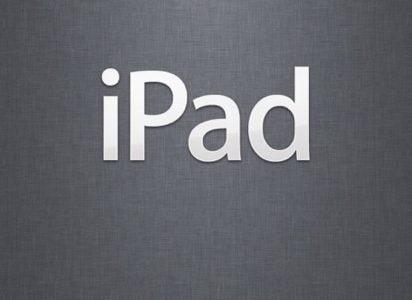 iCloudの同期が便利!iPad miniのセットアップ(初期設定)手順