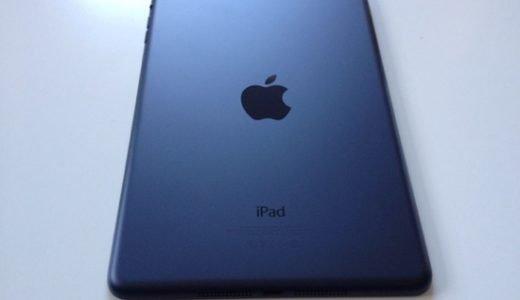 iPad miniが到着、開封して写真を撮ってみた!ブラック&スレートが渋い!