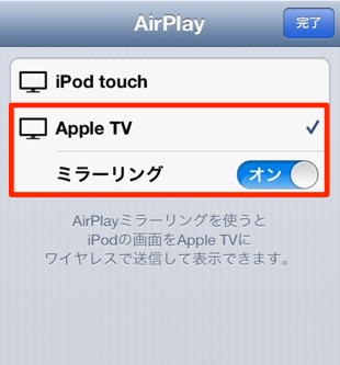 Appletv airplay 11