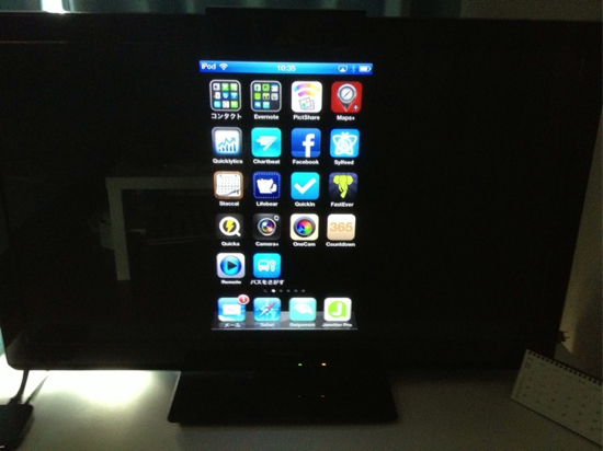 Appletv airplay 13