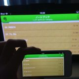 AppleTVのAirPlayを使い、iPhoneやiPad、Macの画面をテレビに映す方法