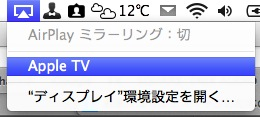 Appletv airplay 16