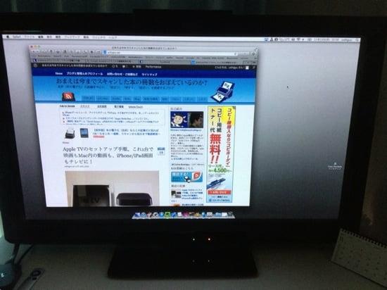 Appletv airplay 17
