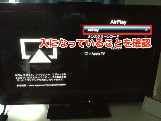 Appletv airplay 3