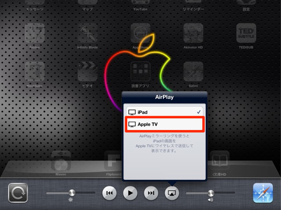 Appletv airplay 5