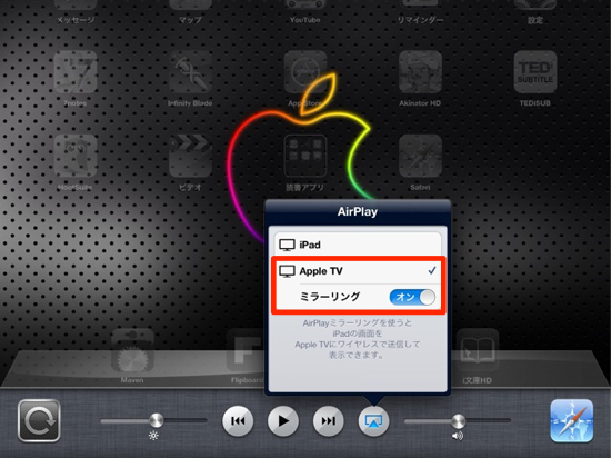Appletv airplay 6