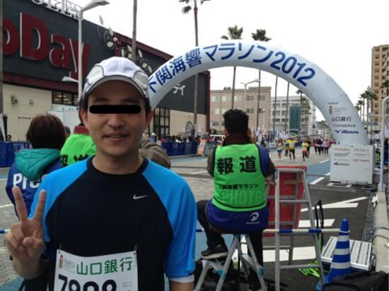 First marathon preparation title