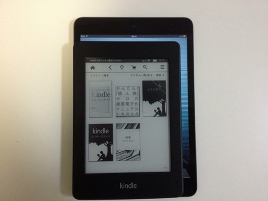 Kindle paperwhite and other devices comparison 10