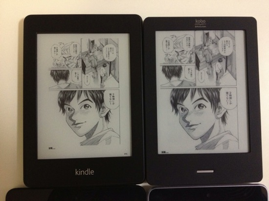 Kindle paperwhite and other devices comparison 13