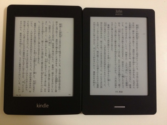 Kindle paperwhite and other devices comparison 15