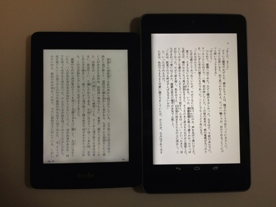 Kindle paperwhite and other devices comparison 18