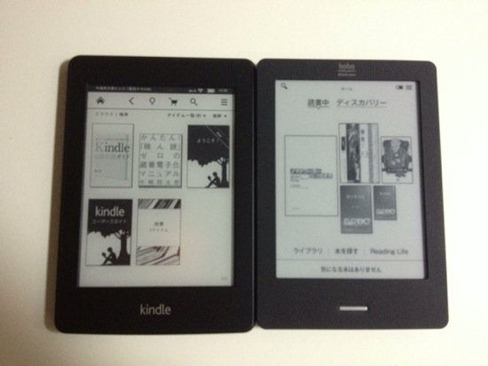 Kindle paperwhite and other devices comparison 2