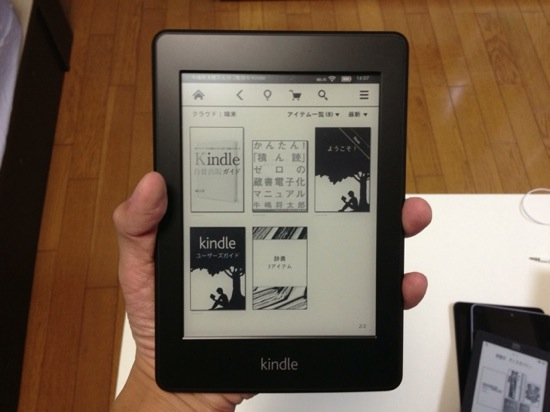 Kindle paperwhite and other devices comparison 3