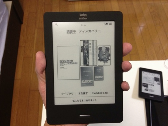 Kindle paperwhite and other devices comparison 4
