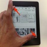 タッチで簡単!Kindle Paperwhiteでスクリーンショットを撮る方法