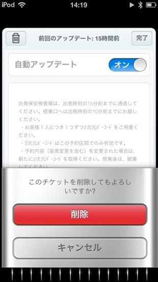 Passbook shredder 3
