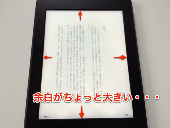kindle kcr pdf 変換