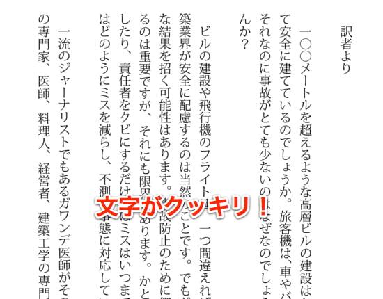 Read jisui books with kindle paperwhite 8