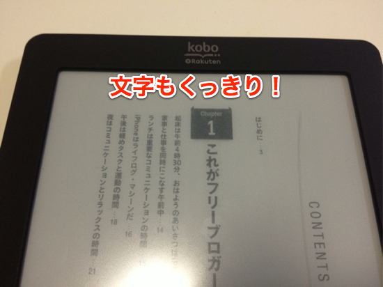 Reading jisui books with kobo 10