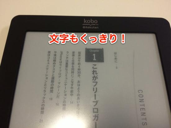 Reading jisui books with kobo 10