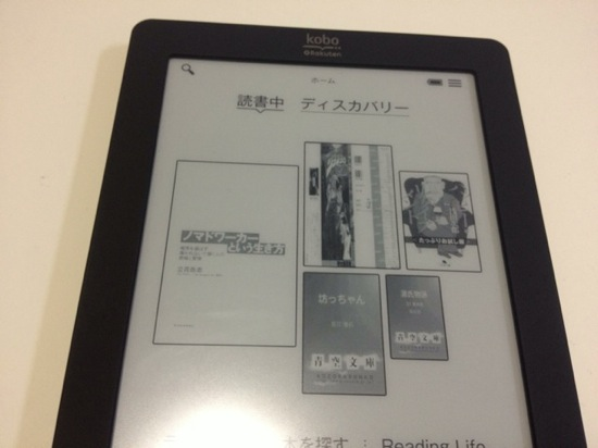 Reading jisui books with kobo 6