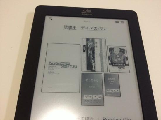 Reading jisui books with kobo 6