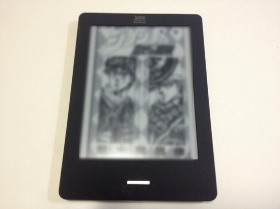 Reading jisui books with kobo 7