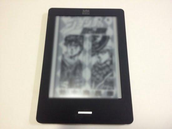 Reading jisui books with kobo 7