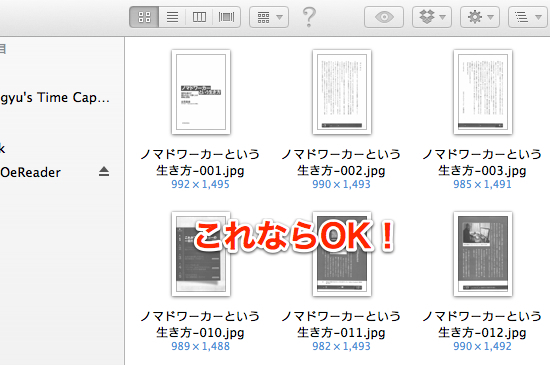 Reading jisui books with kobo 9