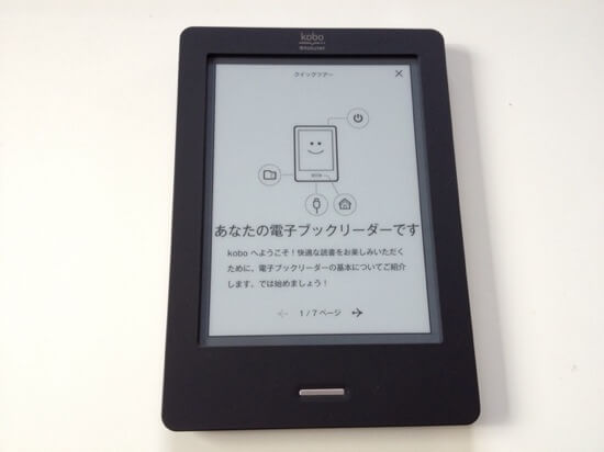Reading jisui books with kobo title