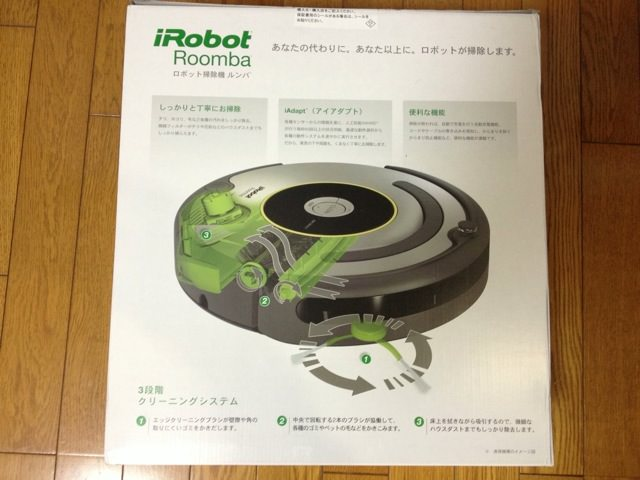 Roomba review 2