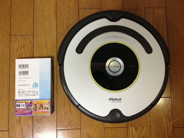 Roomba review 5