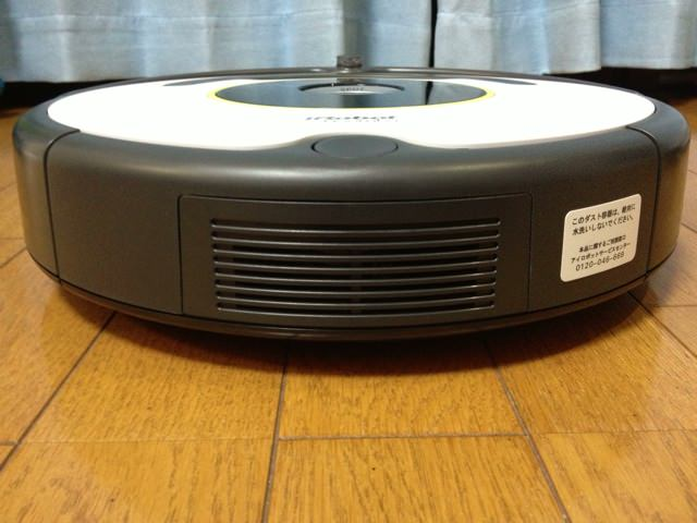 Roomba review 6