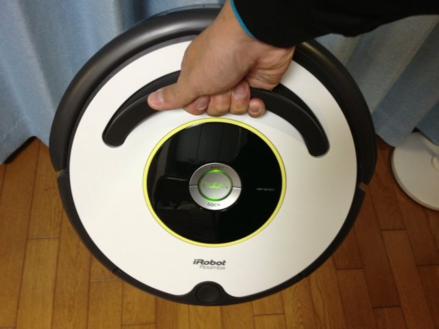 Roomba review 8