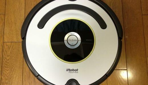 ロボット掃除機ルンバ620の写真&動画レビュー。床が綺麗になり、部屋も片付く!