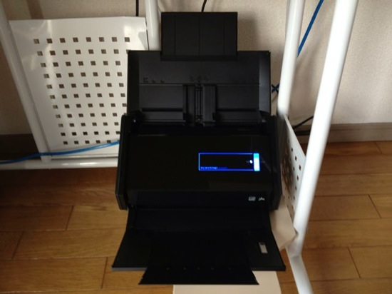 Scansnap ix500 setup 11