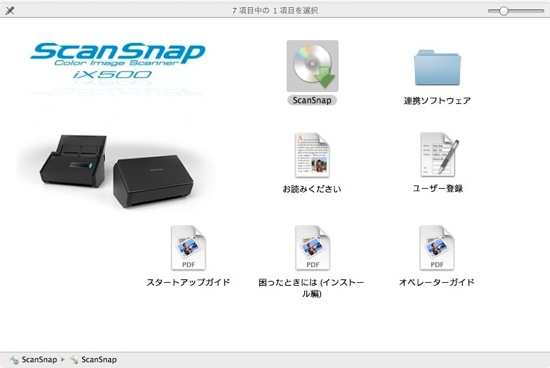 Scansnap ix500 setup 6