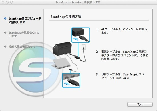 Scansnap ix500 setup 7