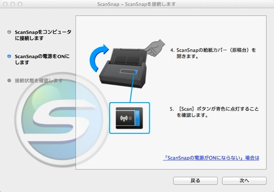Scansnap ix500 setup 8