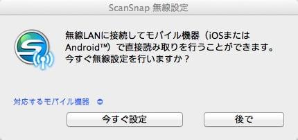 Scansnap ix500 setup 9