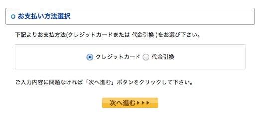 Seiyu net super 8