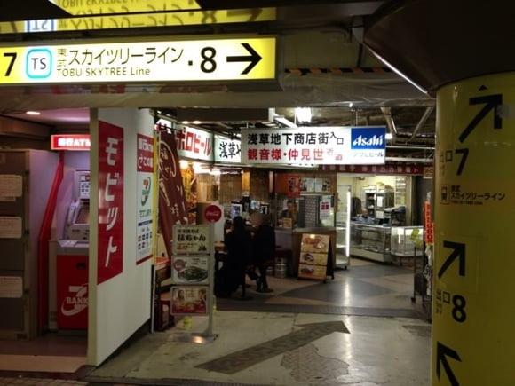 Asakusa underground area 1