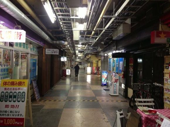 Asakusa underground area 10