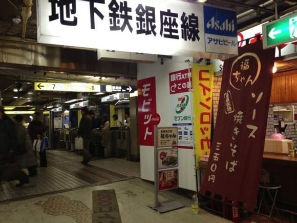 Asakusa underground area 2